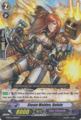 Steam Maiden, Balulu - G-BT05/096EN - C