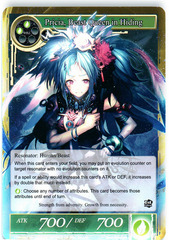 Pricia, Beast Queen in Hiding - TTW-062 - SR - 1st Edition