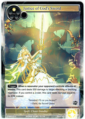 Justice of God's Sword - TTW-010 - C - 1st Edition (Foil)