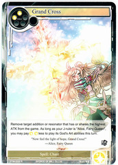 Grand Cross - TTW-009 - R - 1st Edition (Foil)