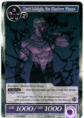 Dark Melgis, the Shadow Flame - TTW-081 - U - 1st Edition (Foil)