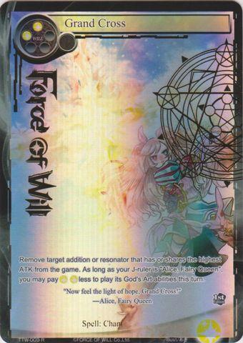 Grand Cross - TTW-009 - R - 1st Edition - Full Art