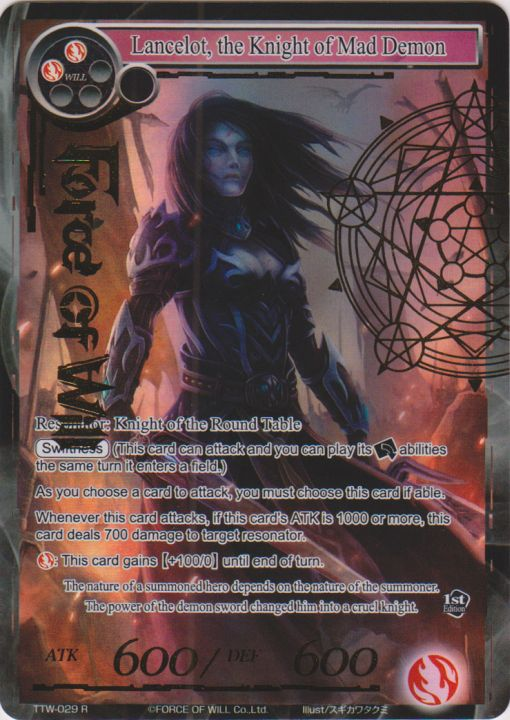 Lancelot, the Knight of Mad Demon - TTW-029 - R - 1st Edition - Full Art