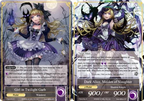 Girl in Twilight Garb // Dark Alice, Maiden of Slaughter - TTW-076 // TTW-076J - R - 1st Edition - Full Art