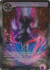 Recollection of Dystopia - TTW-086 - R - 1st Edition - Full Art