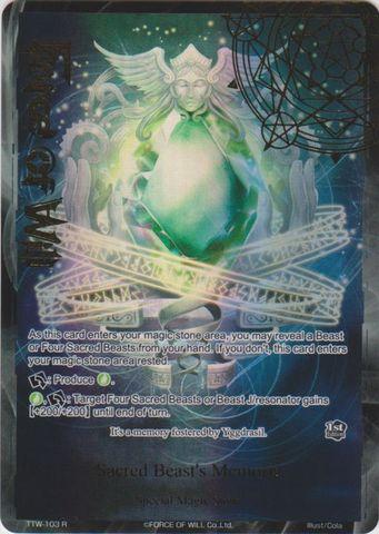 Sacred Beast's Memoria - TTW-103 - R - 1st Edition - Full Art