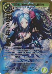 Pricia, Beast Queen in Hiding - TTW-062 - SR - 1st Edition - Full Art
