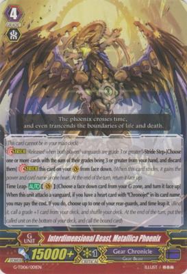 Interdimensional Beast, Metallica Phoenix - G-TD06/001EN - TD