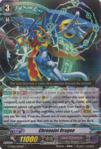 Chronojet Dragon - G-TD06/003EN - RRR