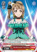 KiRa-KiRa Sensation! Kotori Minami - LL/W34-E042 - R
