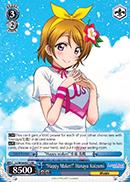 Happy Maker! Hanayo Koizumi - LL/W34-E071 - RR