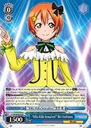 KiRa-KiRa Sensation! Rin Hoshizora - LL/W34-E078 - R