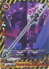 Demonic Spear, Swirling Darkness - EB02/0047 - C - Foil