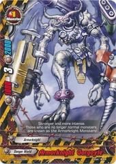 Armorknight Gargoyle - BT01/0092 - C - Foil