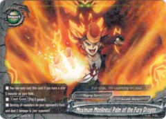Maximum Manliness! Palm of the Fury Dragon - H-BT01/0030EN - R - Foil