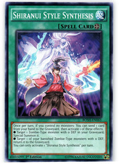 Shiranui Style Synthesis - BOSH-EN065 - Common - 1st Edition