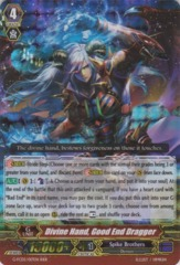 Divine Hand, Good End Dragger - G-FC02/017EN - RRR