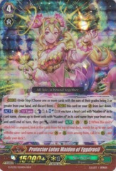 Protector Lotus Maiden of Yggdrasil - G-FC02/024EN - RRR on Channel Fireball