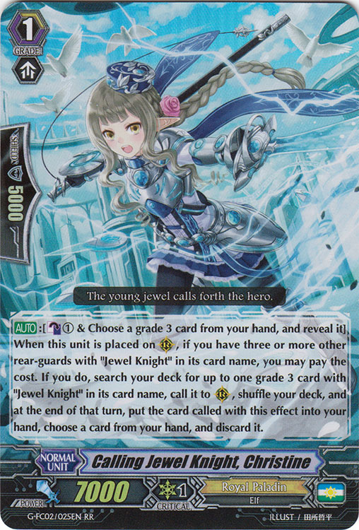 Calling Jewel Knight, Christine - G-FC02/025EN - RR