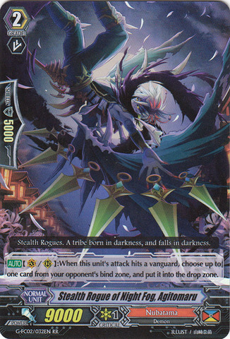 Stealth Rogue of Night Fog, Agitomaru - G-FC02/032EN - RR