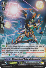 Dimensional Robo, Daibazooka - G-FC02/037EN - RR on Channel Fireball