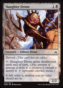 Slaughter Drone - Foil