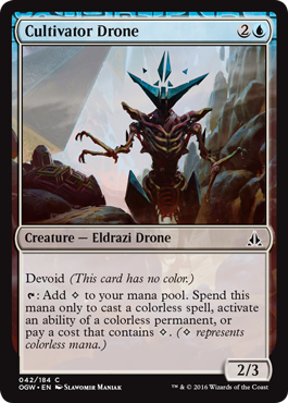 Cultivator Drone - Foil