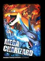 Mega Charizard X & Mega Charizard Y Standard Card Sleeves 65 count
