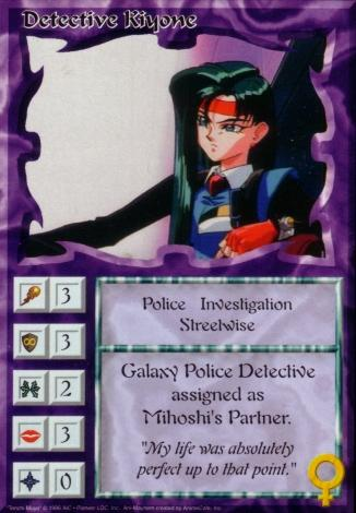 Detective Kiyone