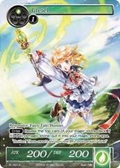 Gretel - RL1601-2 - PR
