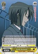 Itsuki Koizumi - SY/W08-E011 - U