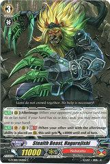 Stealth Beast, Hagurejishi - G-TCB01/043EN - C