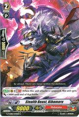 Stealth Beast, Kibamaru - G-TCB01/044EN - C