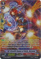 Stealth Rogue of Veils, Kurenai - G-TCB01/S08EN - SP