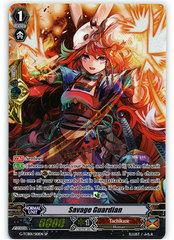 G-TCB01//048EN C STEALTH ROGUE OF THE MIRRORED MOON TSUBAKURO CFV CARD