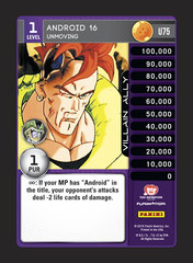 Android 16, Unmoving - U075 - Foil