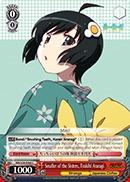 Smaller of the Sisters, Tsukihi Araragi - NM/S24-E060 - C