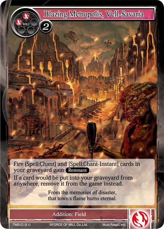 Blazing Metropolis, Vell-Savaria - TMS-019 - U