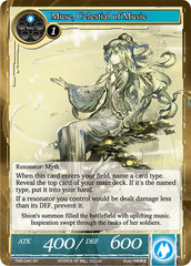 Muse, Celestial of Music - TMS-040 - SR - Foil