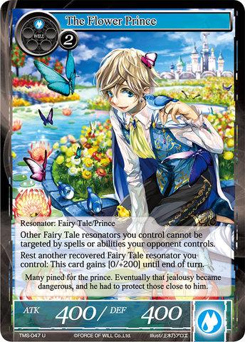 The Flower Prince - TMS-047 - U - Foil