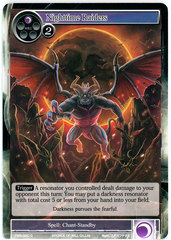 Nighttime Riders - TMS-080 - C - Foil