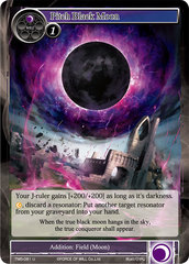 Pitch Black Moon - TMS-081 - U - Foil