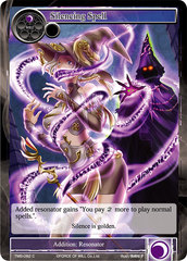 Silencing Spell - TMS-082 - C
