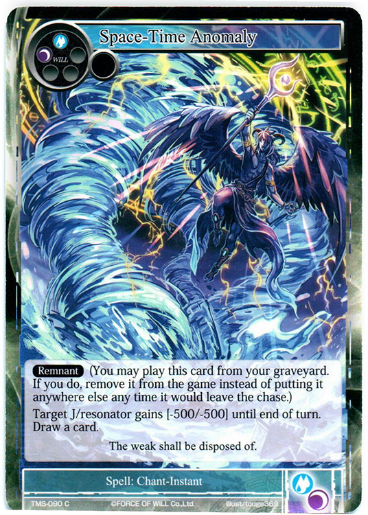 Space-Time Anomaly - TMS-090 - C - Foil