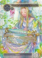 Heavenly Instrument, Hydromonica - TMS-092 - R - Full Art