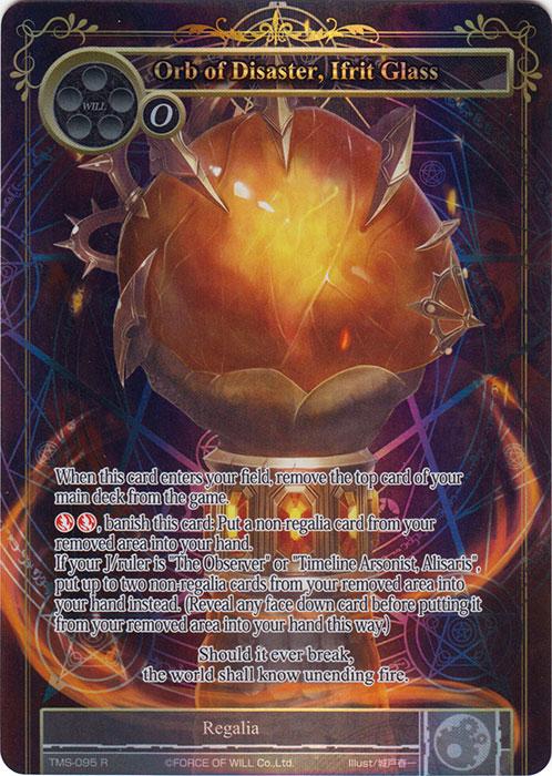 Orb of Disaster, Ifrit Glass - TMS-095 - R - Full Art