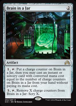 Brain in a Jar - Foil