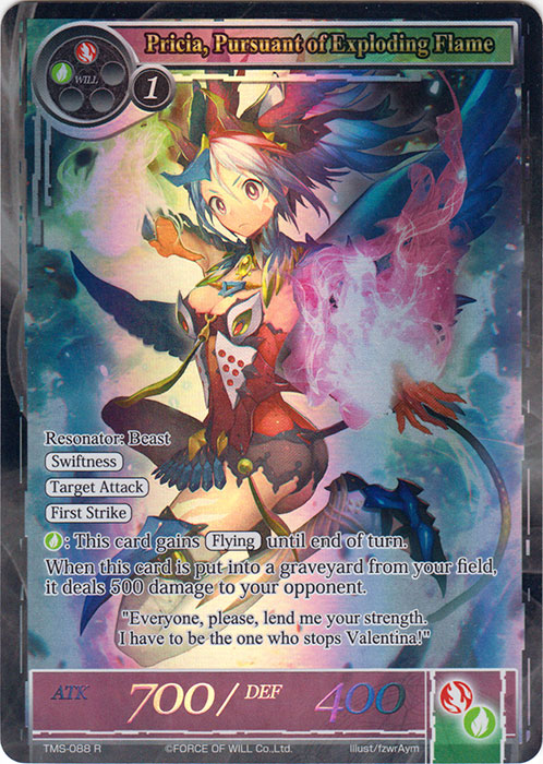 Pricia, Pursuant of Exploding Flame - TMS-088 - R - Full Art