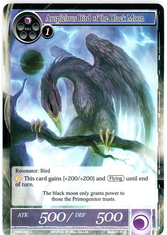 Auspicious Bird of the Black Moon - TMS-069 - C