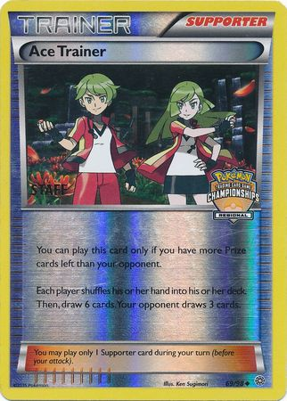 Ace Trainer - 69/98 -  Reverse Holo Staff Promo